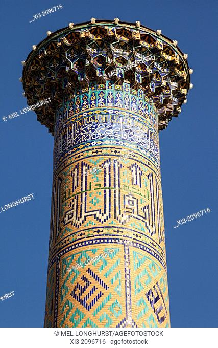 Top of a minaret, Ulugh Beg Madrasah, also known as Ulugbek Madrasah, Registan Square, Samarkand, Uzbekistan