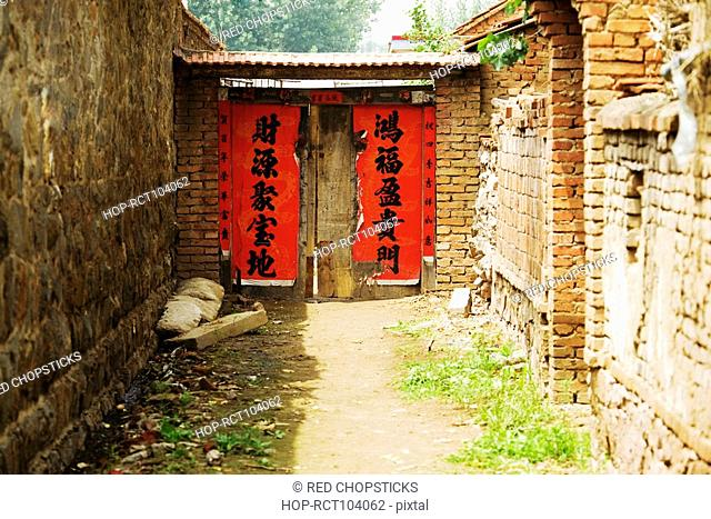 Entrance of a house, Zhigou, Shandong Province, China