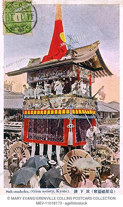The Gion Festival (Gion Matsuri), which takes place annually in Kyoto and is one of the most famous festivals in Japan. The Festival is crowned by a parade (the...