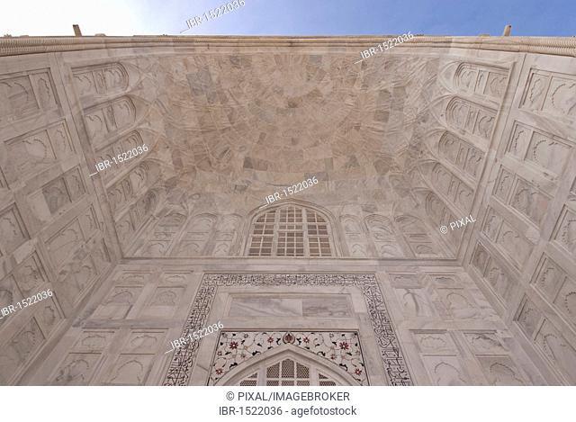 Arch, wide angle, Taj Mahal, Agra, Uttar Pradesh, India, Asia