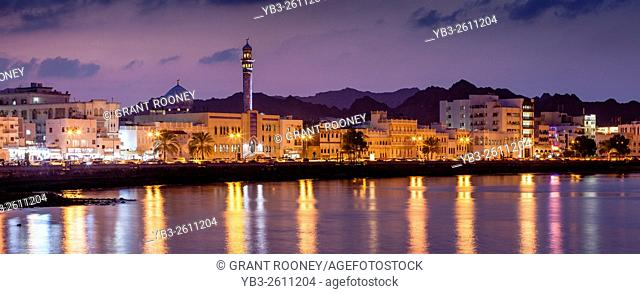 A Panorama Of The Corniche (Promenade) At Muttrah, Muscat, Sultanate Of Oman