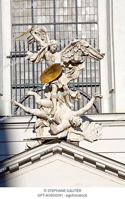 DETAIL, ENTRANCE TO THE MICHAELERKIRCHE CHURCH, MICHAELERPLATZ, VIENNA, AUSTRIA