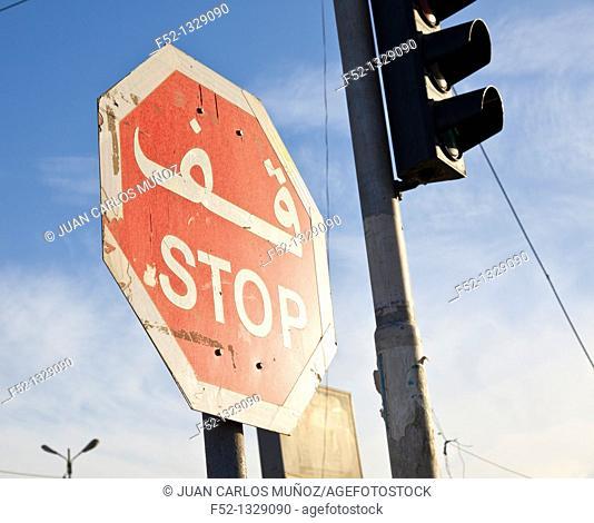 Traffic sign, Jordan, Middle East