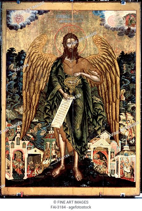 Saint John the Baptist, Angel of the Wilderness with Scenes from His Life. Russian icon . Tempera on panel. Russian icon painting. 17th century