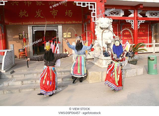 Mask,Guizhou,China