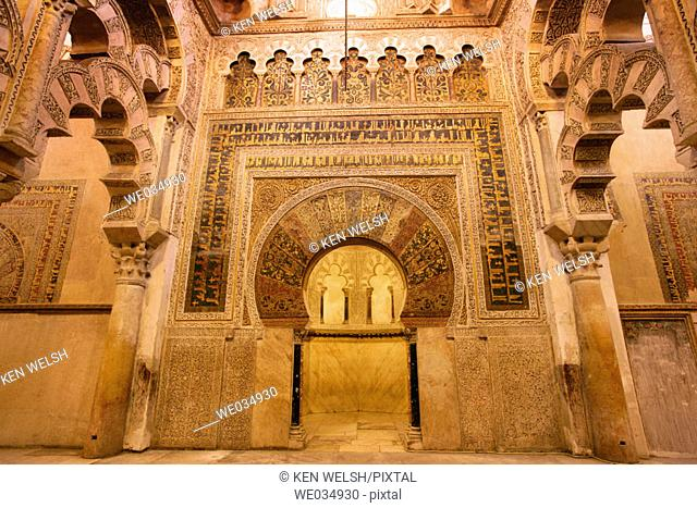 Cordoba, Spain. The Mihrab the Great Mosque