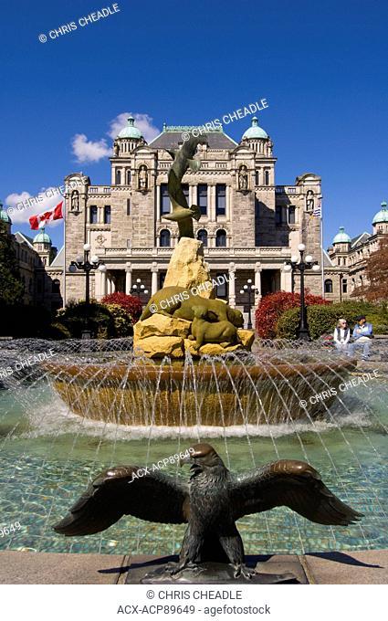 Fountain on the rear side of BC legislature, Victoria, BC, Canada