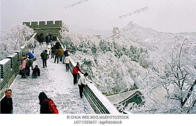Badaling Great Wall, Beijing. China
