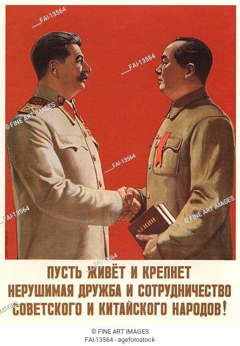 Let our indestructible friendship live and get stronger. . .  (Poster). Ivanov, Viktor Semyonovich (1909-1968). Colour lithograph