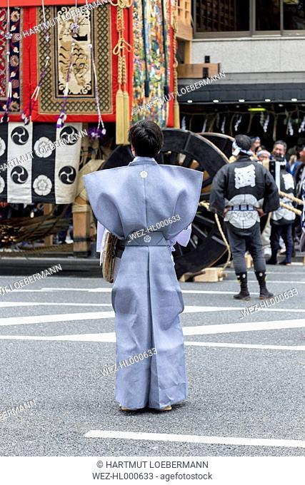 Japan, Kyoto, Gion Matsuri Festival, Ayagasaboko