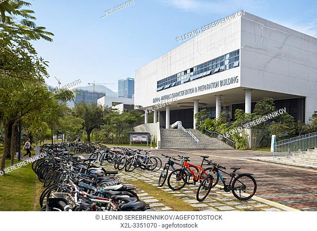 Bicycles parked on campus of Southern University of Science and Technology (SUSTech). Shenzhen, Guangdong Province, China