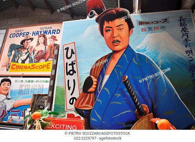 Tomigusuku, Okinawa, Japan: old cinema bills painted by the local master Tashio-san