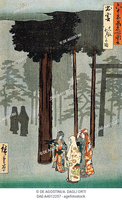 Hotohoto festival at the great Shinto temple, 1855, ukiyo-e art print by Utagawa Hiroshige (1797-1858) from Sixty and more famous views of Great Japan