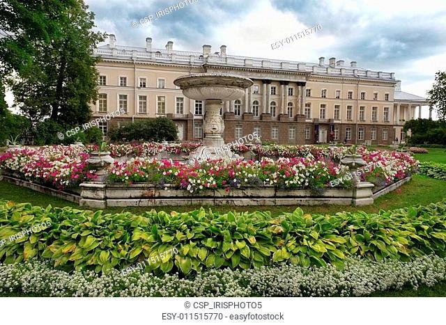 Garden and Zubov Wing of Catherine Palace, Tsarskoye Selo