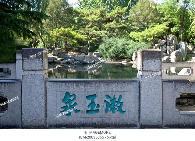 China, Shandong, Jinan County, Baotu Spring Park, Shuyu Spring