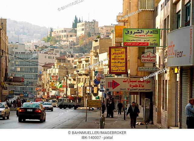 Jordan Amman King Hussein Road