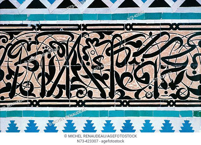Fes is one of the most important cities in Morocco. Fassi people have built magnificent palaces. Fes. Morocco