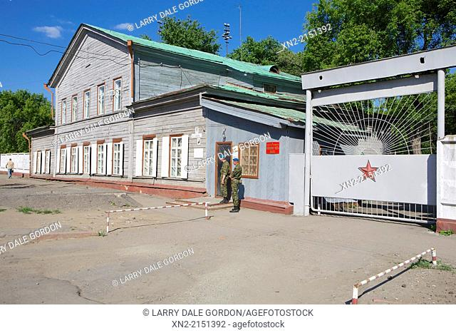 Military hospital from the 1870s where exiled Russian author Fyodor Dostoyevsky was treated and secretly wrote the 'Siberian Papers