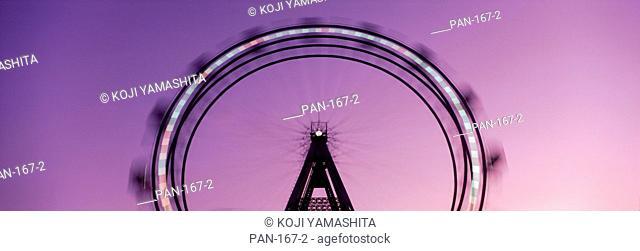 Ferris Wheel, Prater, Vienna, Austria, No Release