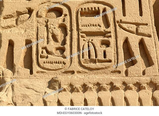 The Temple of Nefertari dedicated to Hathor - Hierogliphs