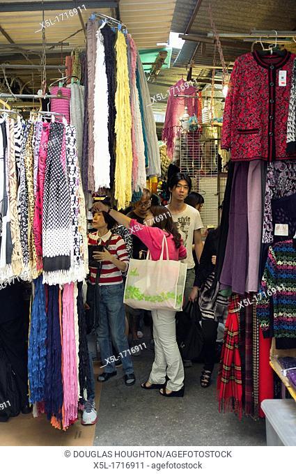 Jardines Bazaar CAUSEWAY BAY HONG KONG Chinese women street market stalls clothes
