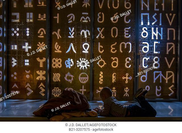 """France, Occitanie, Lot, """"""""Musée Champollion, Figeac,Les Ecritures du Monde"""""""""""