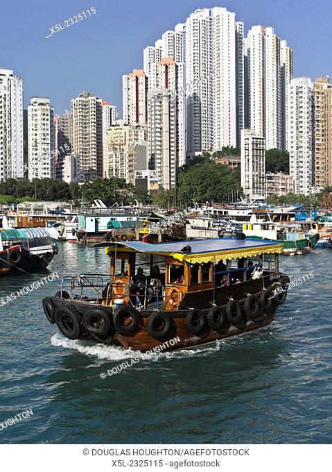 Aberdeen Harbour ABERDEEN HONG KONG Ap Lei Chau ferry sampan