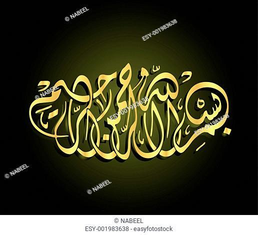 55-Arabic calligraphy