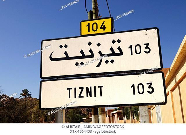 Bilingual Signpost Tiznit 103 Km, Tafraoute, Morocco
