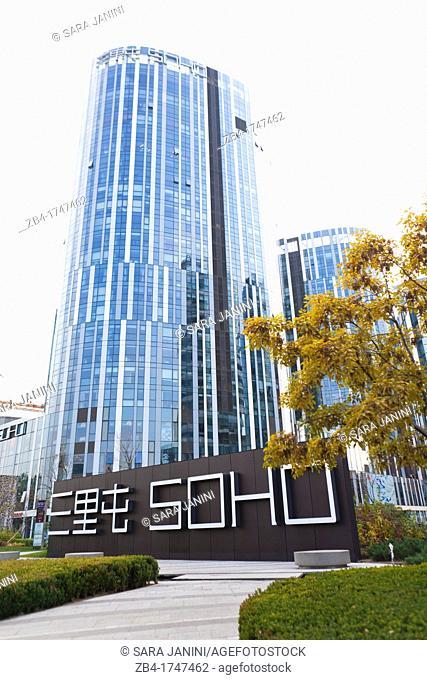 Sanlitun, CBD Central Business District, of Beijing, China, Asia