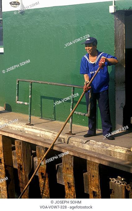 Boat docker for the Star Ferry in Hong Kong