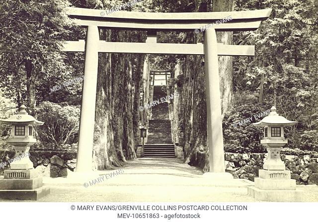 Shinto Shrine at Hakone, Ashigarashimo District, Kanagawa Prefecture, Japan