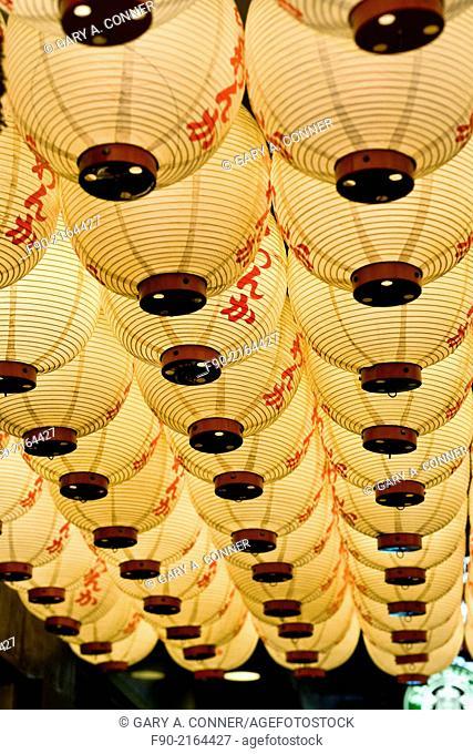 Paper lanterns at night in Tokyo, Japan