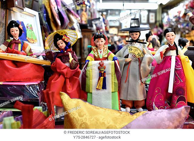 Korean doll for sale,Seoul,South Korea