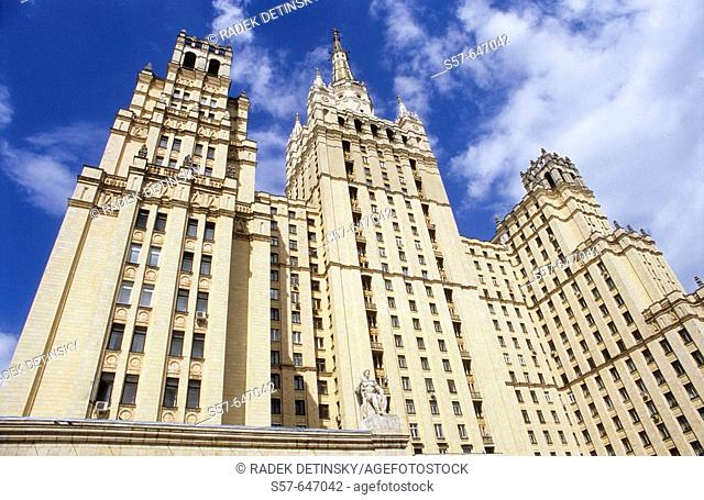 Stalinist architecture, Kudrinskaya Square building, Moscow, Russia