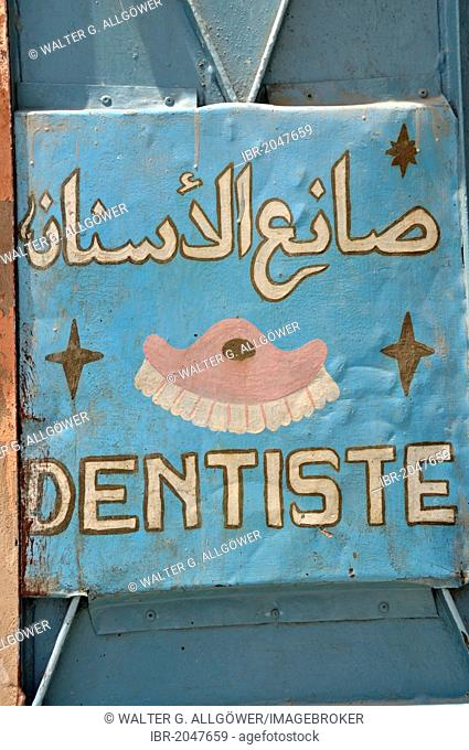 Advertising sign of a dentist, Marrakesh, Morocco, Africa, PublicGround