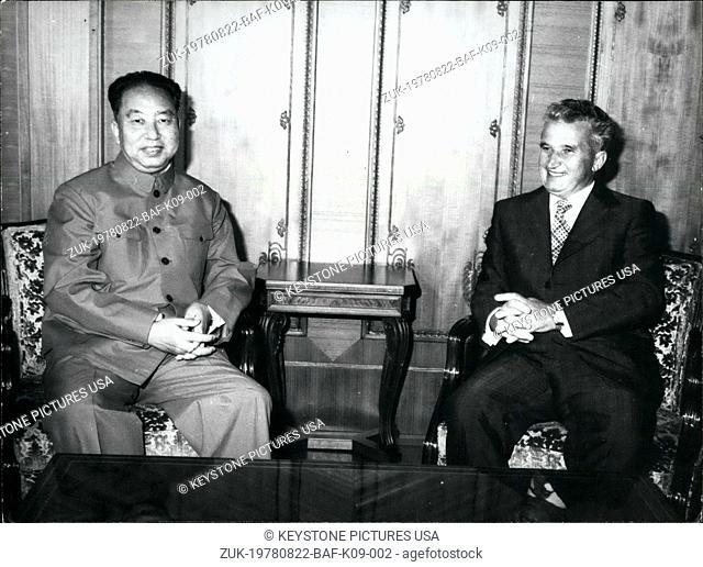 Aug. 22, 1978 - Pres. Hua Kuo-Feng Meets with Romanian President, Bucharest (Credit Image: © Keystone Press Agency/Keystone USA via ZUMAPRESS.com)