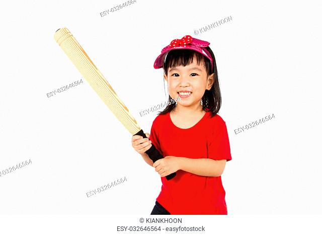 Portrait of a young chinse baseball player in white isolated background
