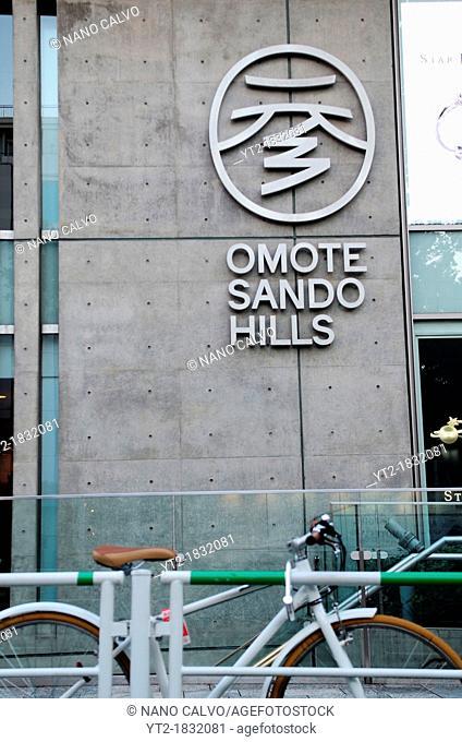 Shopping in Omotesando, Tokyo