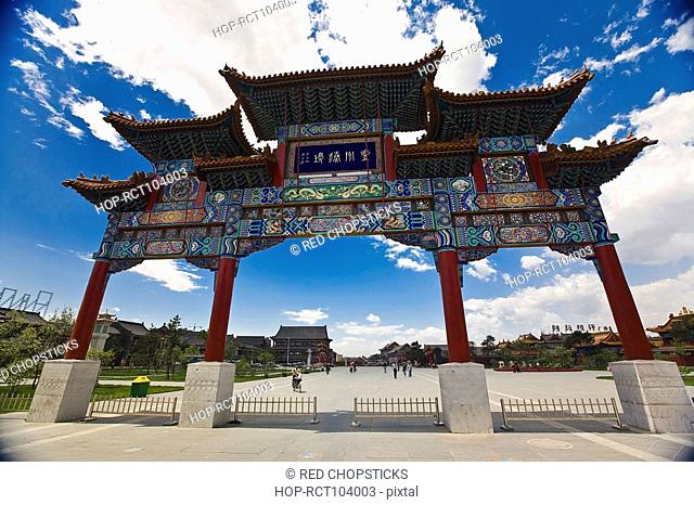 Low angle view of the entrance gate of a temple, Da Zhao Temple, Hohhot, Inner Mongolia, China
