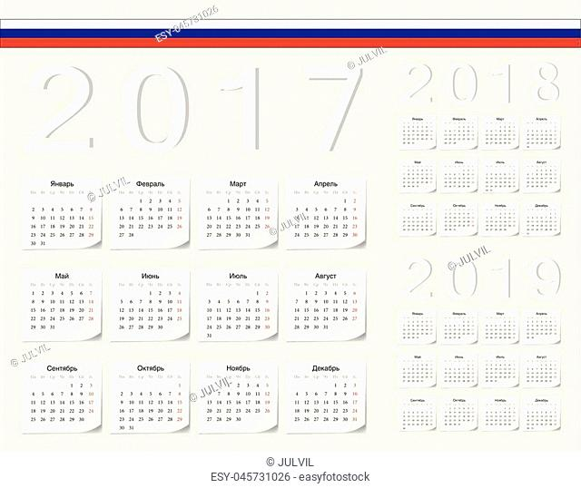 Set of Russian 2017, 2018, 2019 vector calendars with shadow angles. Week starts from Monday