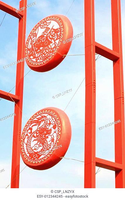 Traditional Chinese Zodiac hoist drum