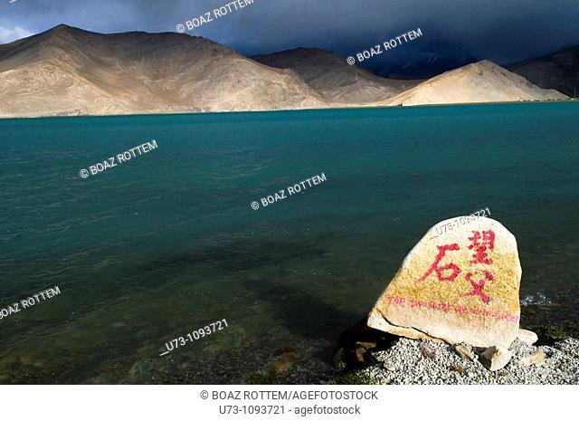 Dramatic landscape. Karakul lake in Xinjiang, China