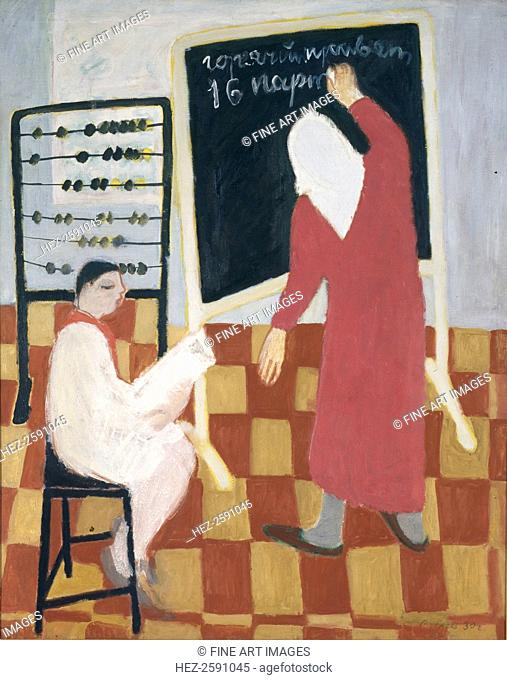 Likbez (The fight against illiteracy), 1930. Found in the collection of the State Tretyakov Gallery, Moscow