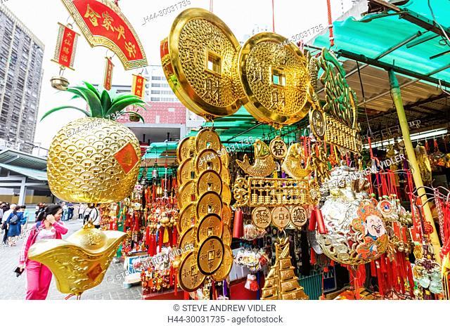 China, Hong Kong, Kowloon, Wong Sai Tin Temple, Lucky Charm Shop Display