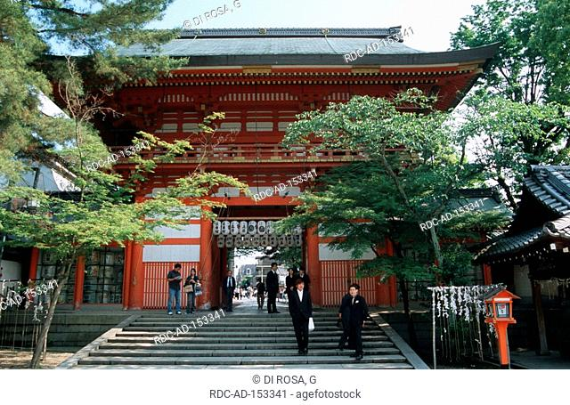 Yasaka shrine area Maruyama park Kyoto Japan