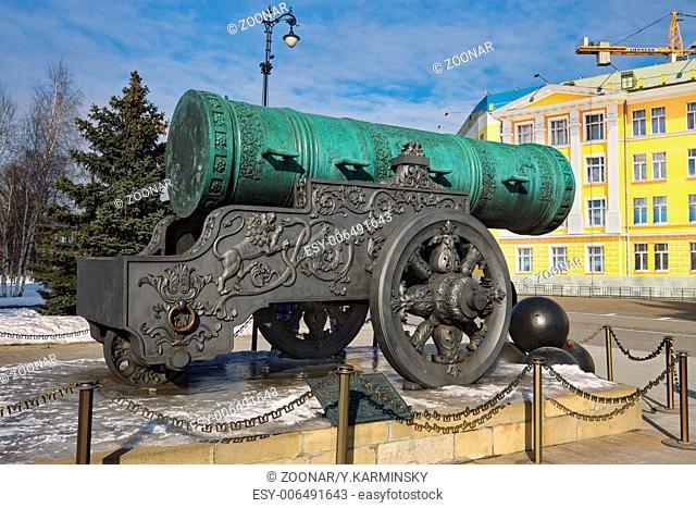 Ancient Gun in Moscow Kremlin. Russia