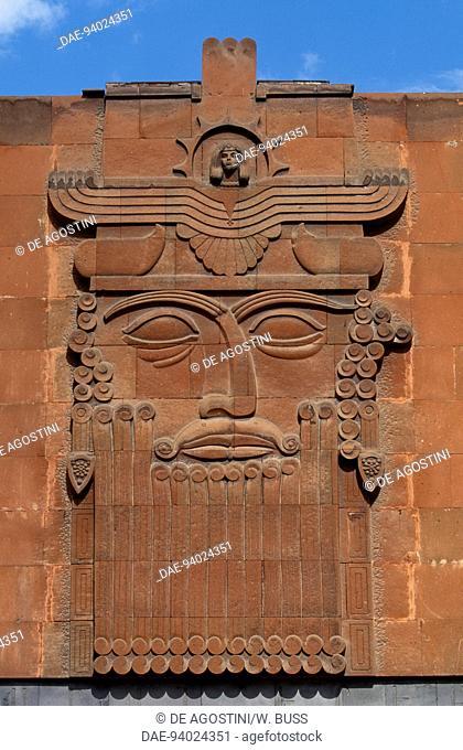 Relief decoration on the facade of Erebuni Museum of History (1968), Yerevan, Armenia. Detail