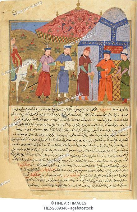The siege of Beijing. Miniature from Jami' al-tawarikh (Universal History), ca 1430. Artist: Anonymous