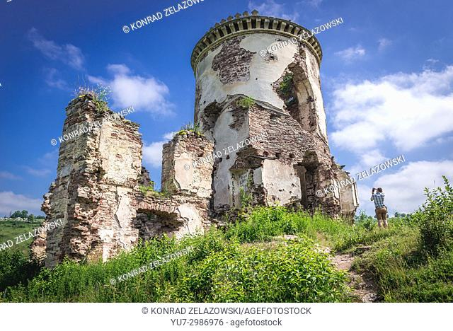 Ruins of castle and Poninski family palace in former Chervonohorod town (also called Chervone) in Zalischyky Raion, Ternopil Oblast of Ukraine